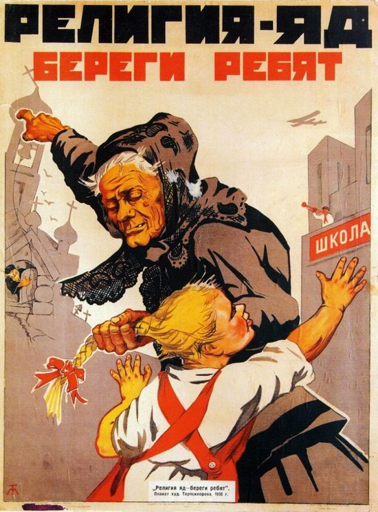 Soviet anti-religious propaganda, poster 11
