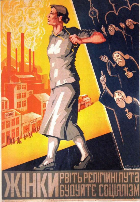 Soviet anti-religious propaganda, poster 12