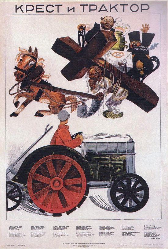 Soviet anti-religious propaganda, poster 13