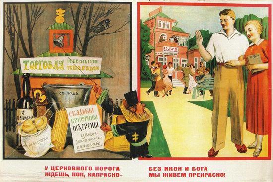 Soviet anti-religious propaganda, poster 14