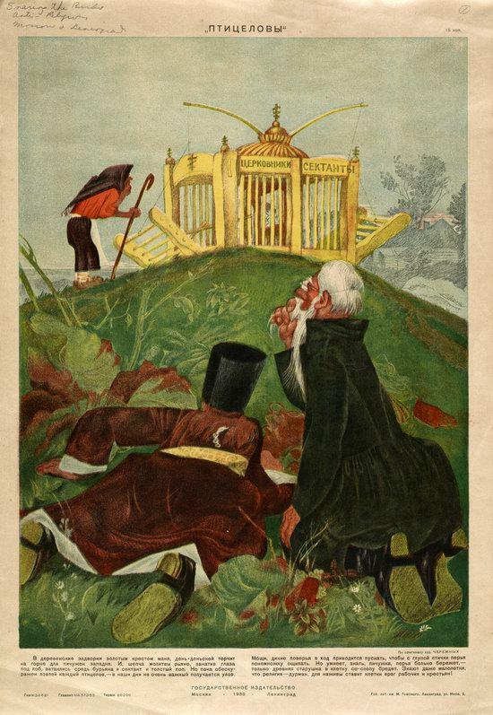 Soviet anti-religious propaganda, poster 2