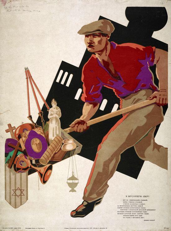 Soviet anti-religious propaganda, poster 3