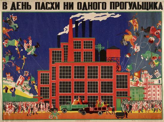 Soviet anti-religious propaganda, poster 4