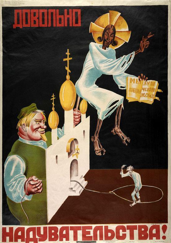 Soviet anti-religious propaganda, poster 6