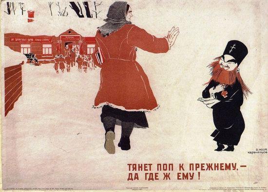 Soviet anti-religious propaganda, poster 7