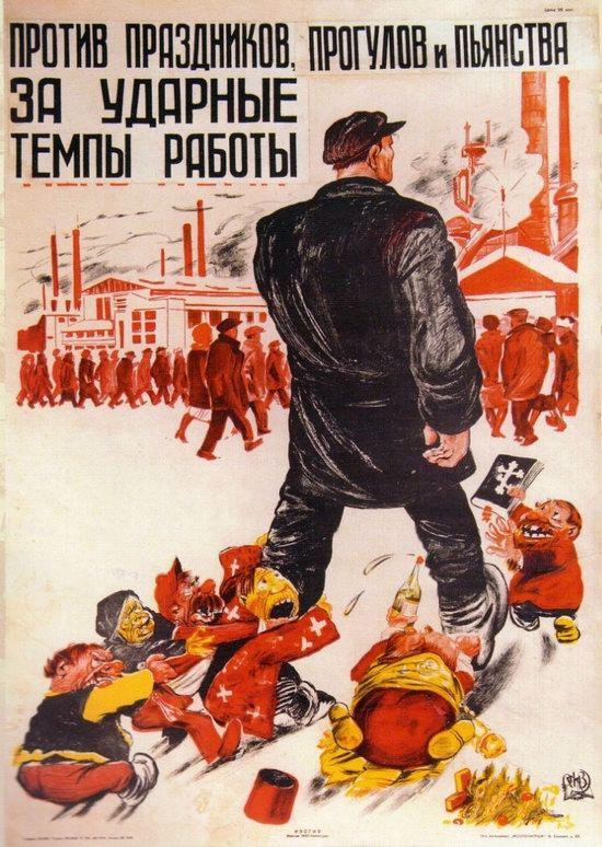 Soviet anti-religious propaganda, poster 8