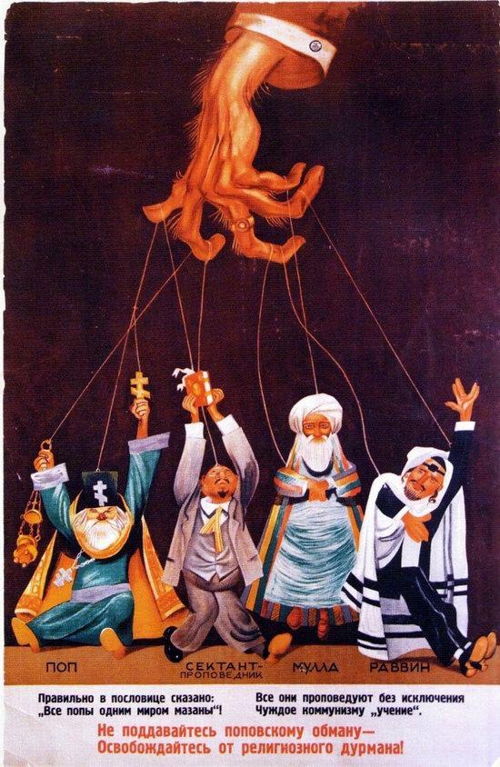Soviet anti-religious propaganda, poster 9