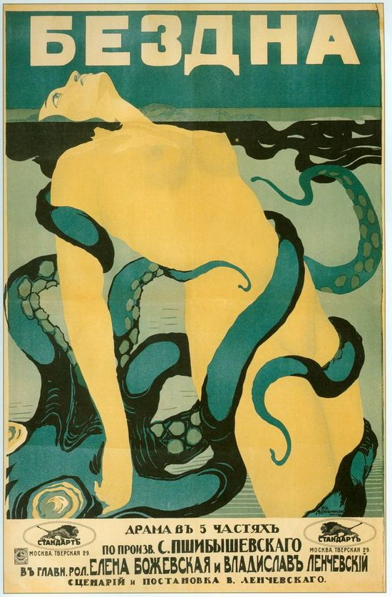 Russian Movie Posters in 1914-1918, picture 3