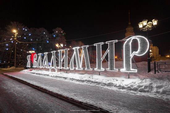 Winter in the center of Vladimir city, Russia, photo 11