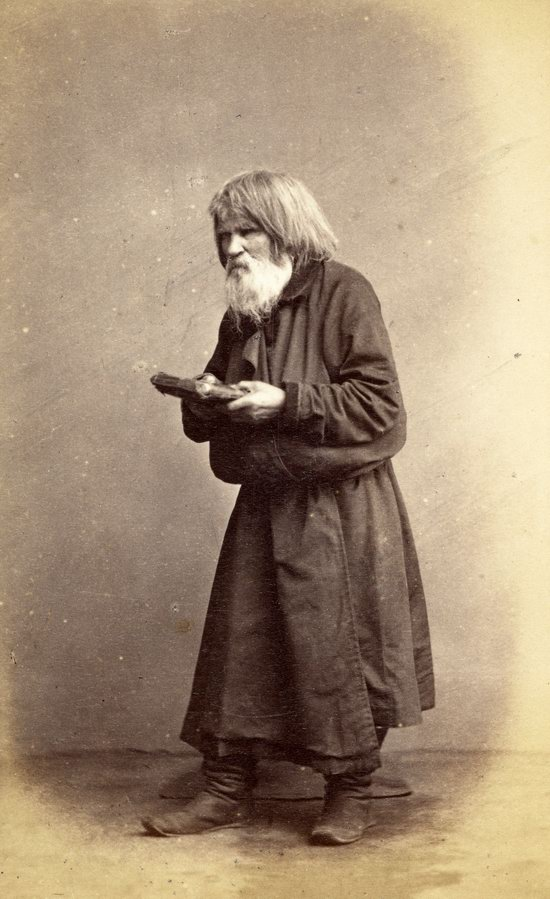 People of the Russian Empire in the 1850s-1870s, photo 49