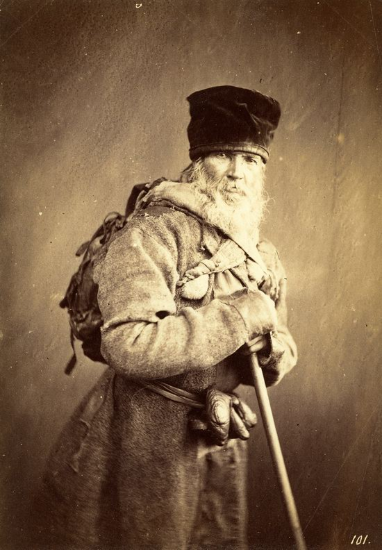 People of the Russian Empire in the 1850s-1870s, photo 52