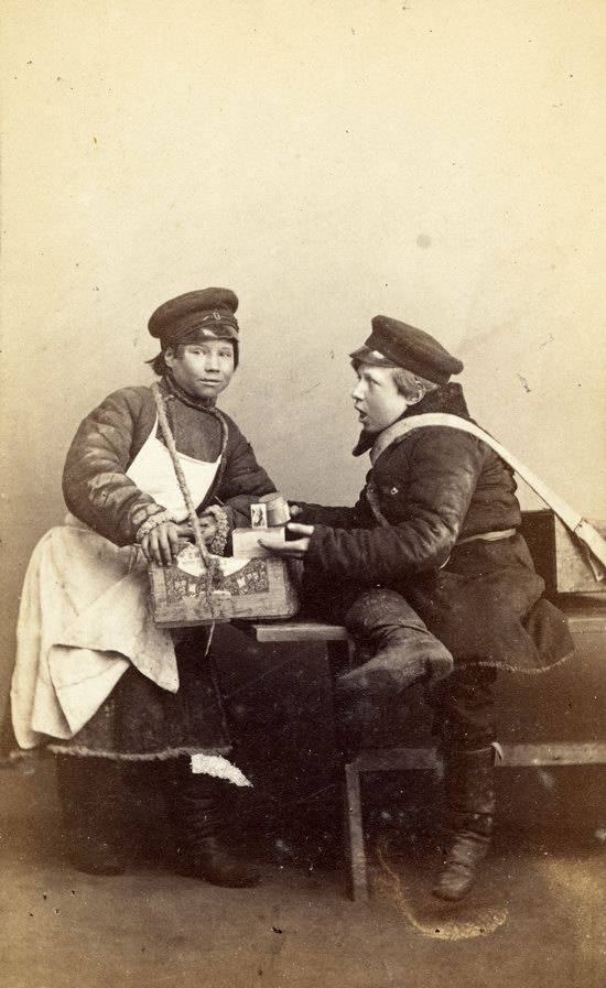 People of the Russian Empire in the 1850s-1870s, photo 56