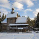Museum of Wooden Architecture Vasilevo