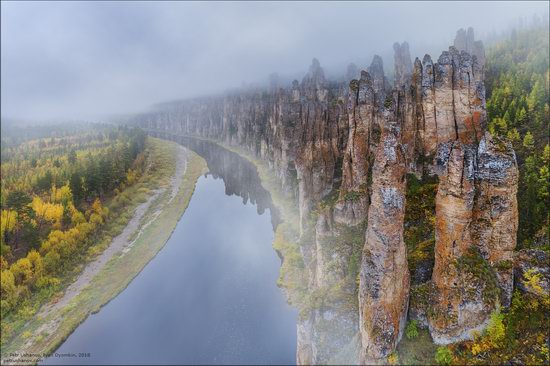 Picturesque Castles of the Sinyaya River in Yakutia, Russia, photo 8