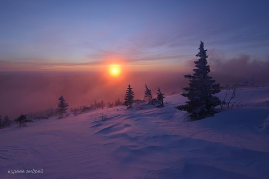 Frosty dawn in Taganay National Park, Russia, photo 1