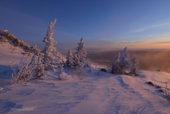 Frosty dawn in Taganay National Park, Russia, photo 12