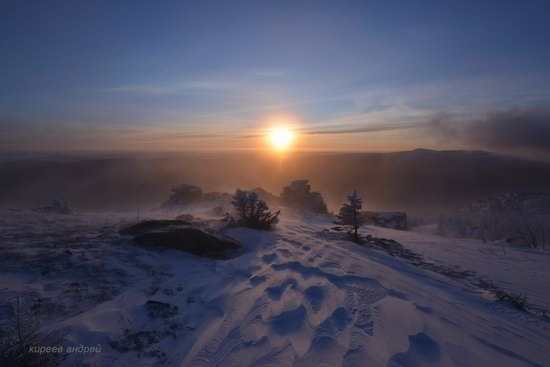 Frosty dawn in Taganay National Park, Russia, photo 16