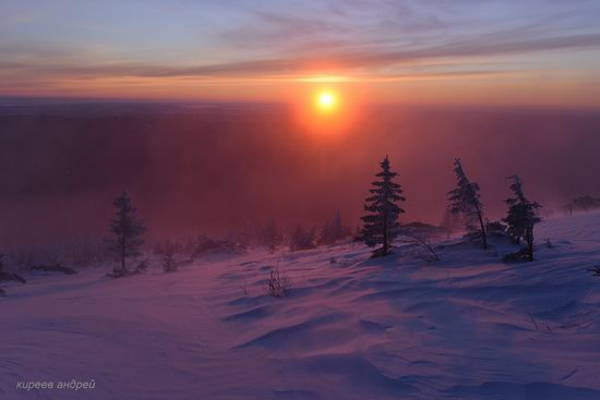 Frosty dawn in Taganay National Park, Russia, photo 3