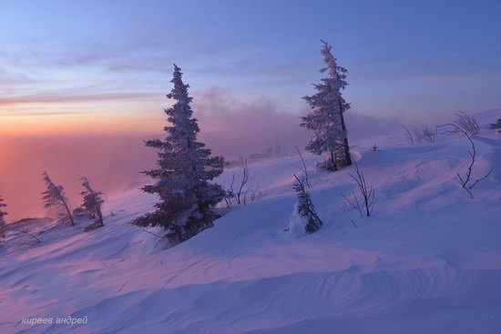 Frosty dawn in Taganay National Park, Russia, photo 4