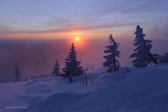 Frosty dawn in Taganay National Park, Russia, photo 7
