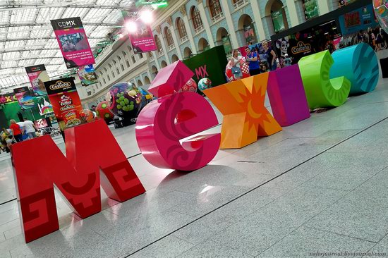 House of Mexico Fans in Moscow, World Cup, Russia, photo 1