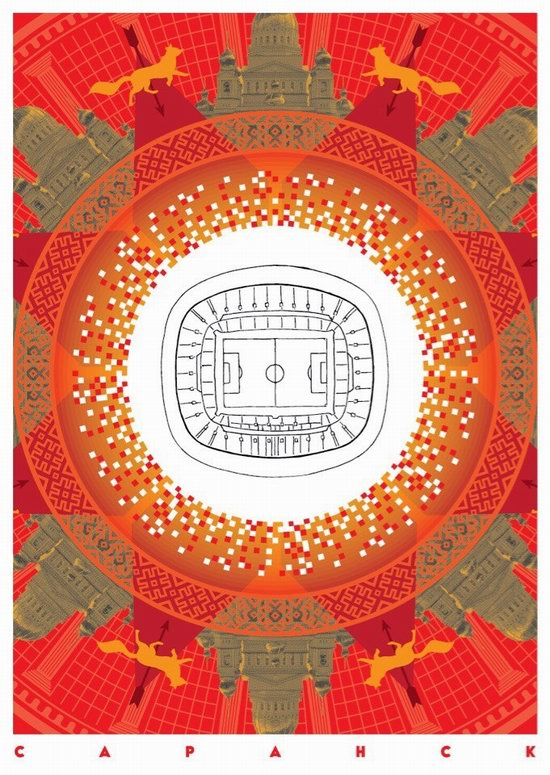 Posters for the World Cup 2018 in Russia, poster 11