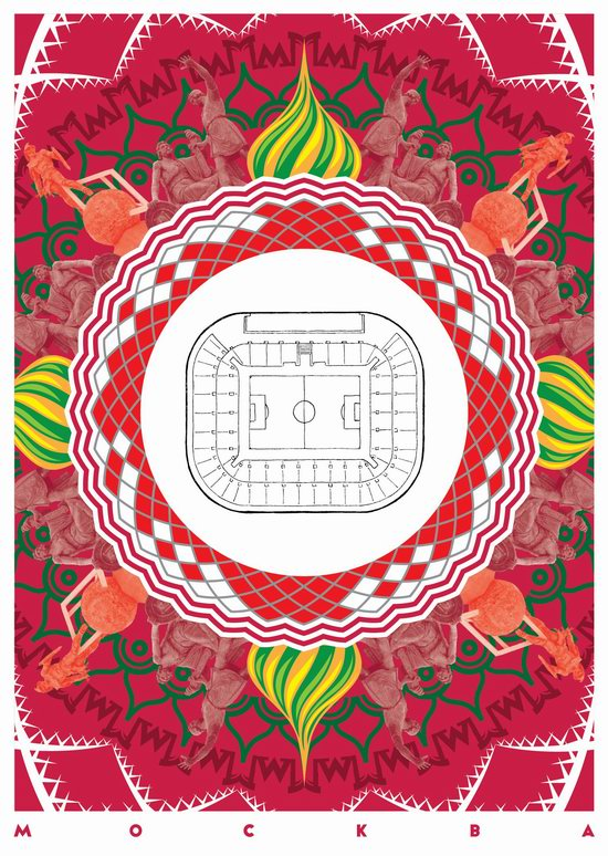 Posters for the World Cup 2018 in Russia, poster 2