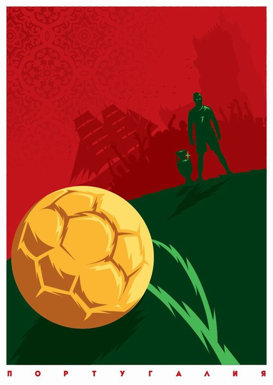 Posters for the World Cup 2018 in Russia, poster 31