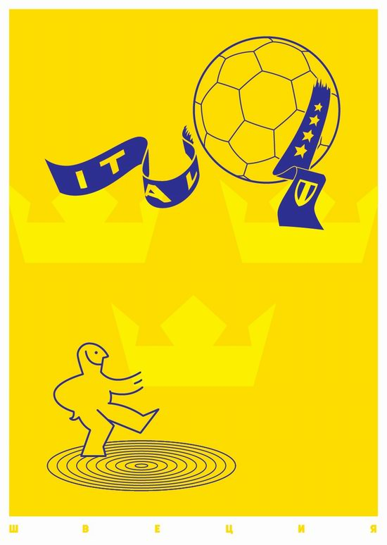Posters for the World Cup 2018 in Russia, poster 39