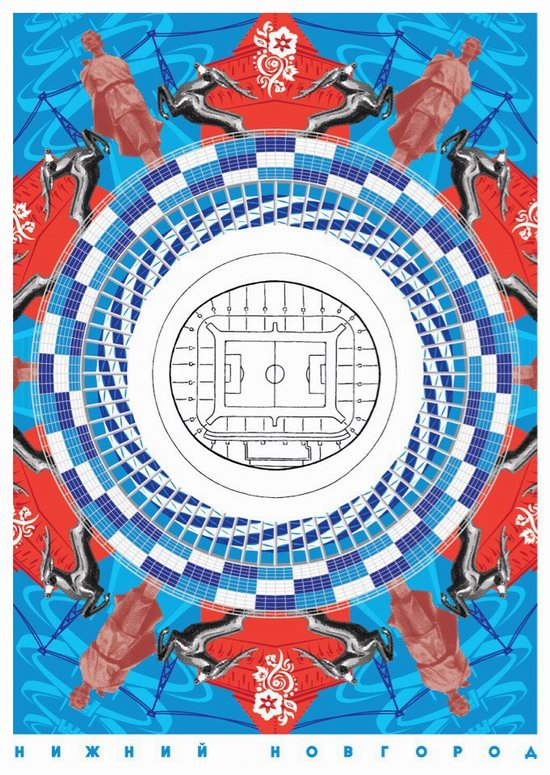 Posters for the World Cup 2018 in Russia, poster 4