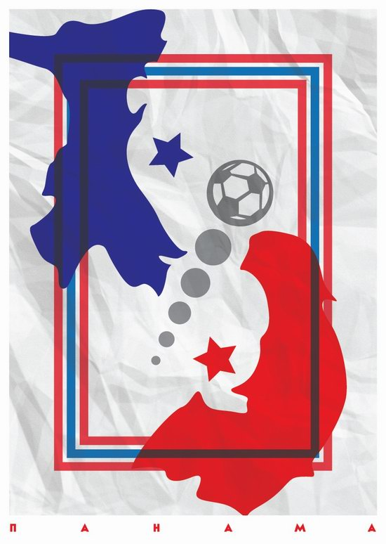 Posters for the World Cup 2018 in Russia, poster 41