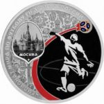 Commemorative Coins of the World Cup 2018 in Russia