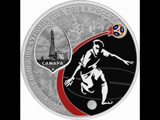 World Cup 2018 Russia coins, picture 11