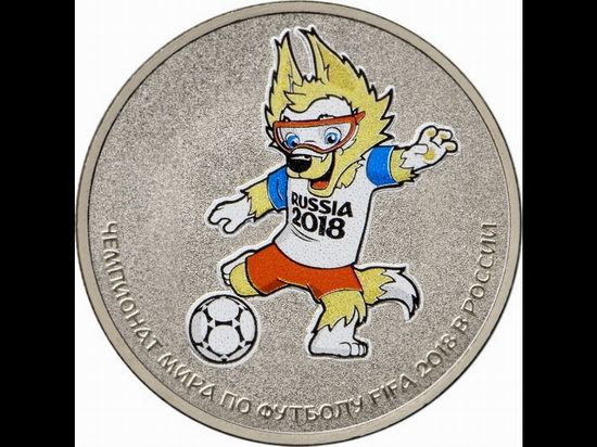 World Cup 2018 Russia coins, picture 15