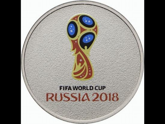 World Cup 2018 Russia coins, picture 16