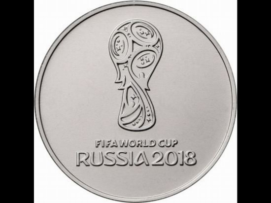 World Cup 2018 Russia coins, picture 17