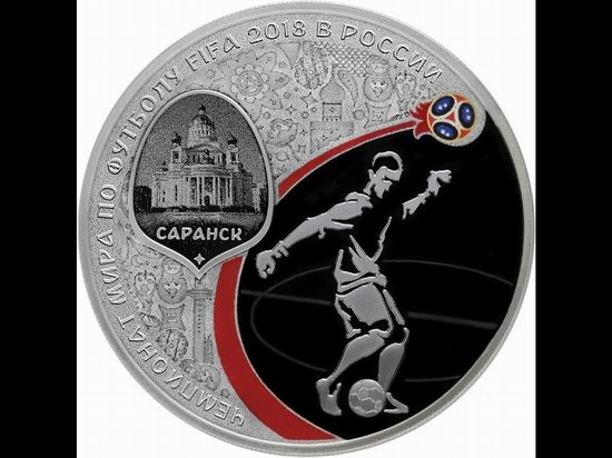 World Cup 2018 Russia coins, picture 7