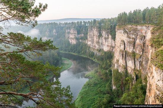 Bolshiye Pritesy Cliff, Chelyabinsk region, Russia, photo 1