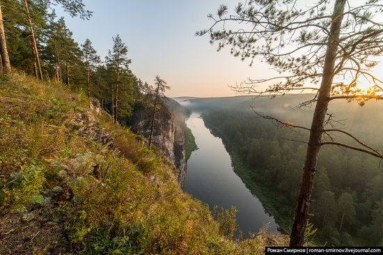 Bolshiye Pritesy Cliff, Chelyabinsk region, Russia, photo 10