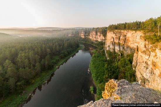 Bolshiye Pritesy Cliff, Chelyabinsk region, Russia, photo 11