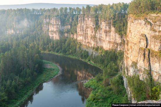 Bolshiye Pritesy Cliff, Chelyabinsk region, Russia, photo 12