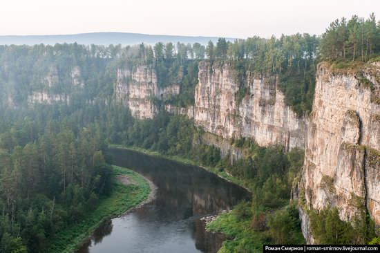 Bolshiye Pritesy Cliff, Chelyabinsk region, Russia, photo 2