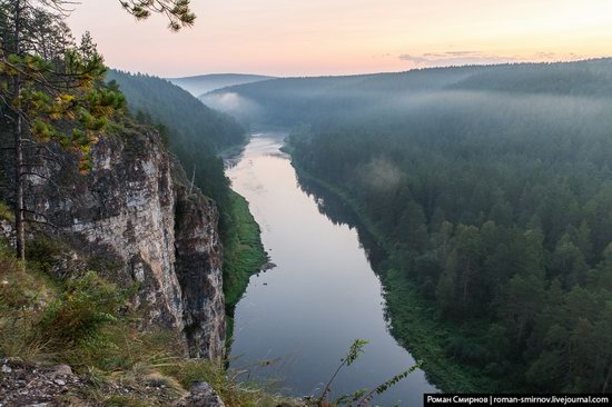 Bolshiye Pritesy Cliff, Chelyabinsk region, Russia, photo 3