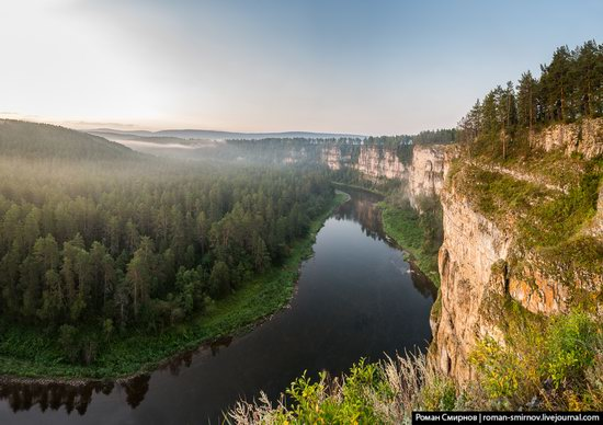 Bolshiye Pritesy Cliff, Chelyabinsk region, Russia, photo 4