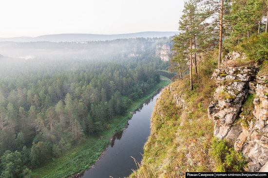 Bolshiye Pritesy Cliff, Chelyabinsk region, Russia, photo 7