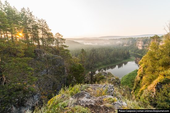 Bolshiye Pritesy Cliff, Chelyabinsk region, Russia, photo 9