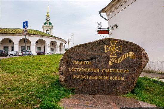 Historical center of Kostroma, Russia, photo 23