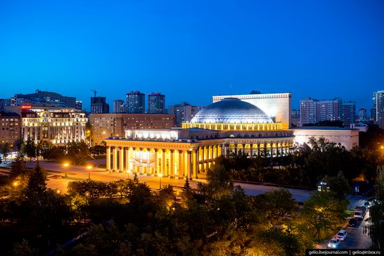 Novosibirsk from above, Russia, photo 3