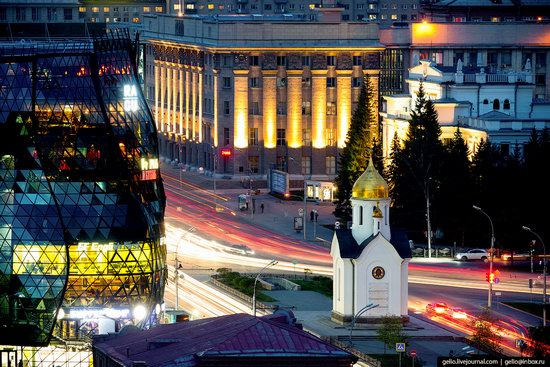 Novosibirsk from above, Russia, photo 8