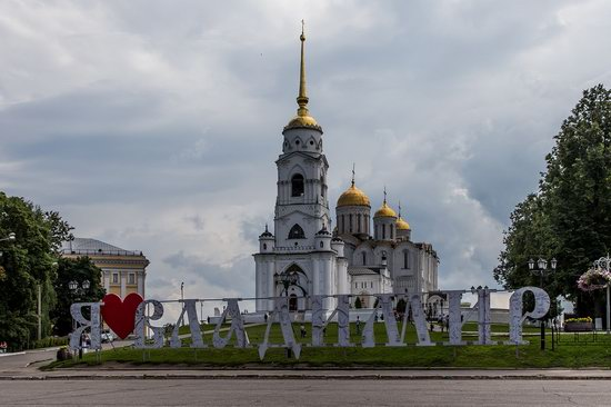 Summer in Vladimir, Russia, photo 1